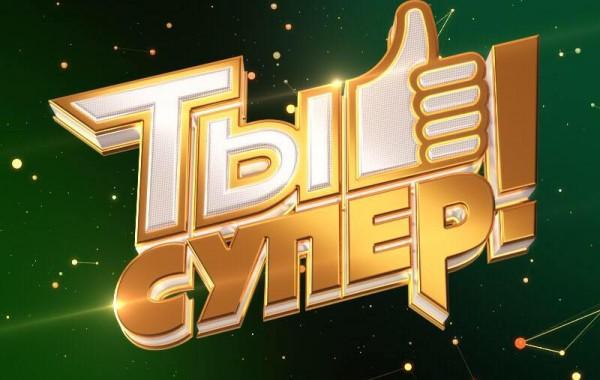 Сувениры для проекта НТВ «Ты супер!» (значки, футболки, подушки, открытки)