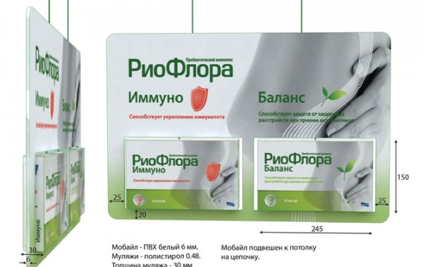 POSM Пластик для компании Никомед –Такеда