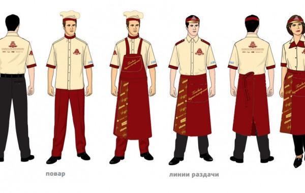 Униформа для оффициантов сети ресторанов Планета Гостеприимства