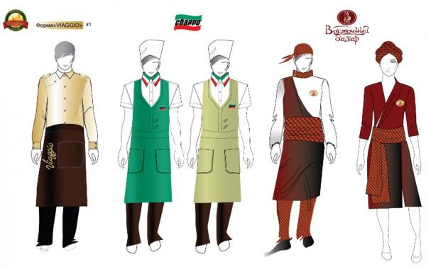 Униформа для официантов сети ресторанов VIAGGIO /Сбарро/Восточный базар