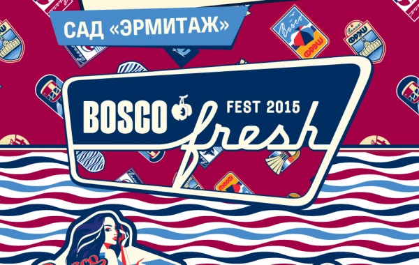 Bosco Fresh Festival 2015 в саду «Эрмитаж»