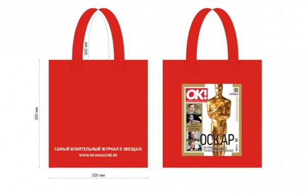 Сумки и пакеты для OK, Биография, GEO