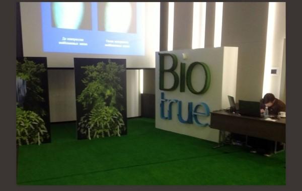 Запуск нового продукта BIOTrue ONE DAY Сентябрь 2013 года, Новотель Москва Сити