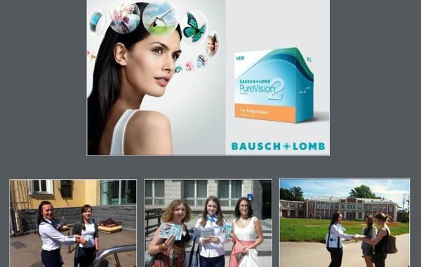 Акция  Baush+ Lomb для студентов ВУЗОв  «Оптима скидка 20%»