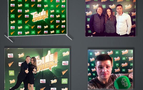 Супер финал проекта НТВ «Ты супер!» (баннеры для наружной рекламы и presswall)